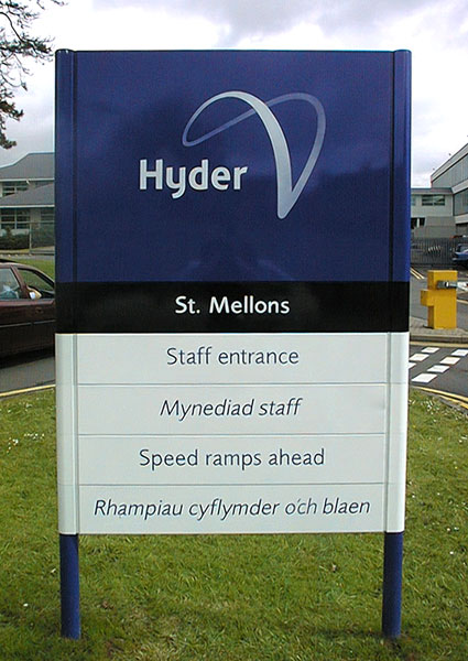 Powder coated modular industrial estate sign for business parks